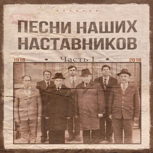 Ольга Регекампф - Я хочу не богатства Minus  (2018)