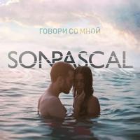 Son Pascal - Говори со мной