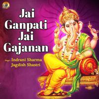 Indrani Sharma - Jai Ganpati Jai Gajanan