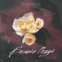 R1GHTSIDE - Белые розы